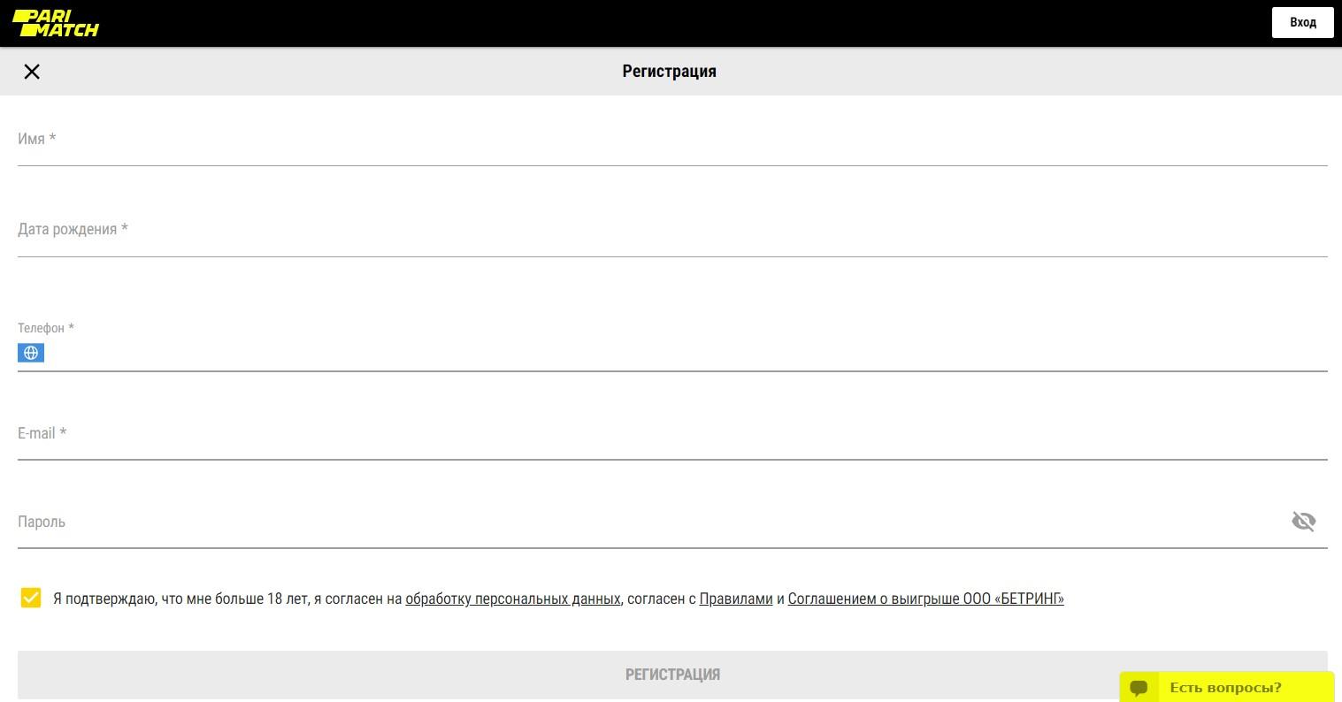 ПариМатч – обзор букмекерской конторы