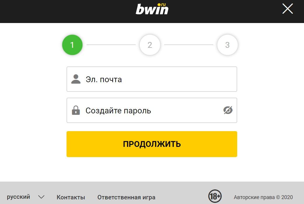 Bwin - обзор букмекерской конторы